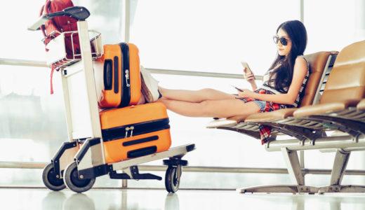 現役海外ノマド女子が教える!国外旅行や海外の長期滞在で安全に過ごすコツ