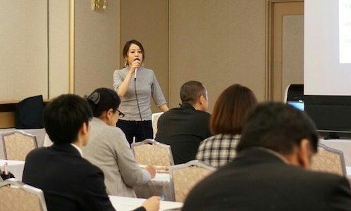 【セミナー登壇者向け】セミナーは構成が超重要!講演内容を組み立てるコツ
