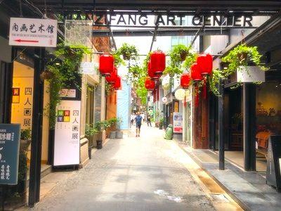 上海旅行するなら押さえておきたい!インスタ映えスポット田子坊へのアクセスやショップ情報